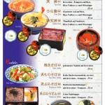 丼物 ・ 麺類