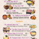 Donburi Mono, Noodles
